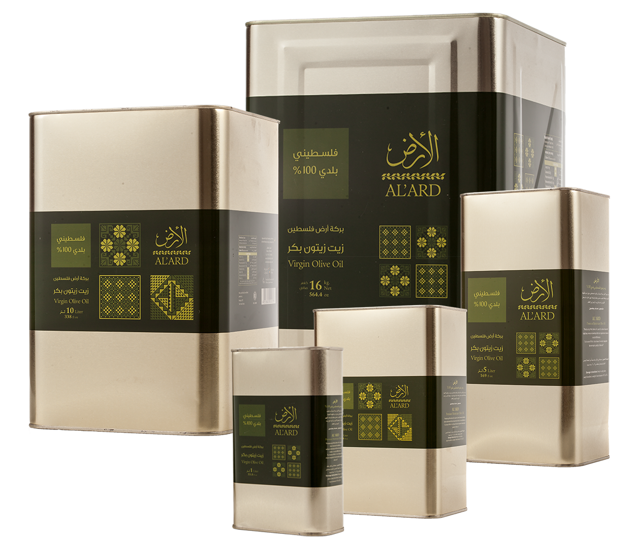 Al'ard Premium Virgin Olive Oil Tin