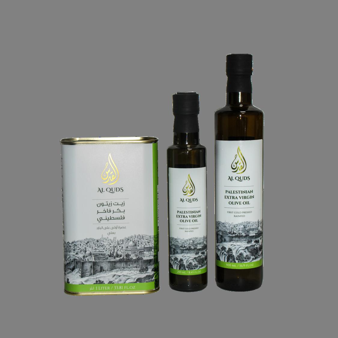 Al Quds Extra Virgin Olive Oil