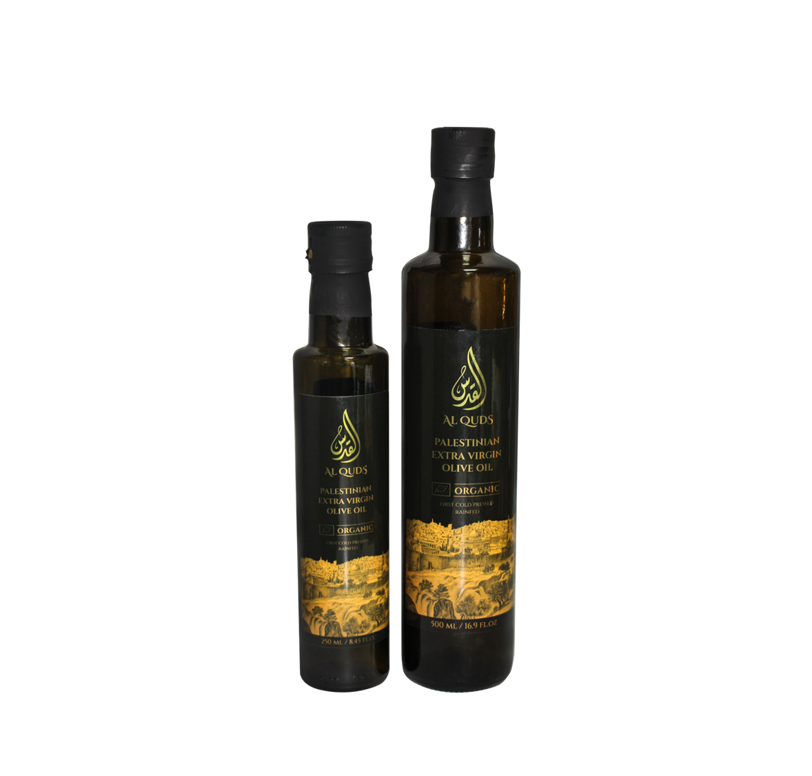 Al Quds Organic Extra Virgin Olive Oil